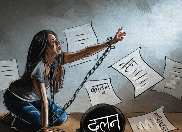 सरकार! 'दलित परामर्श केन्द्र' खोलिदेऊ