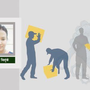 श्रमिक दिवस र नेपाली श्रमिकको भविष्य